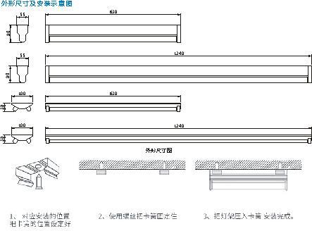 恒流驱动设计方案,抗干扰,瞬时启动; ●  双端进线是led灯管的安全